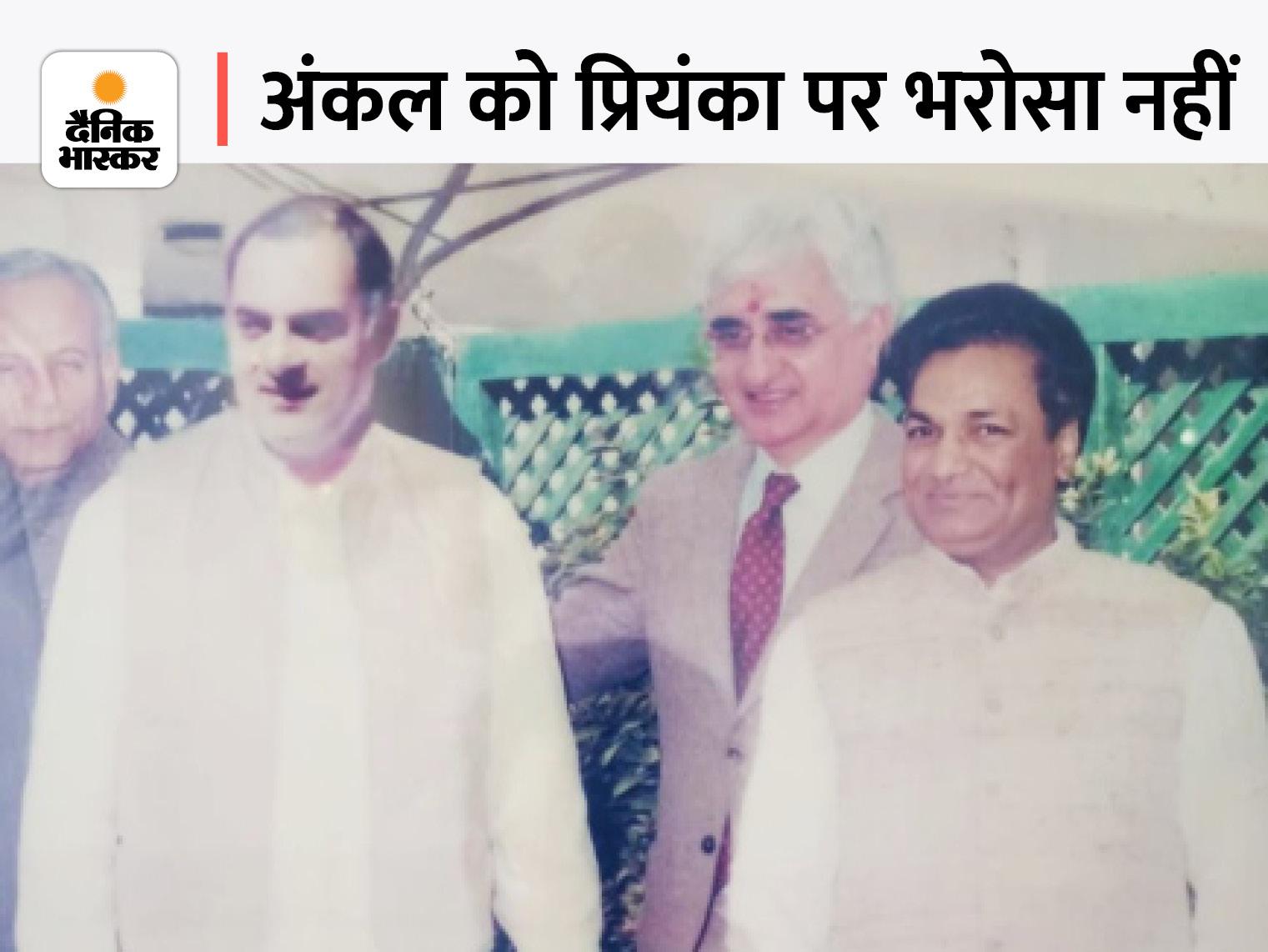 पूर्व मंत्री सत्यदेव त्रिपाठी ने कहा- प्रियंका ने UP में संगठन बर्बाद कर दिया, 2022 में अमेठी जैसा होगा UP का रिजल्ट लखनऊ,Lucknow - Dainik Bhaskar