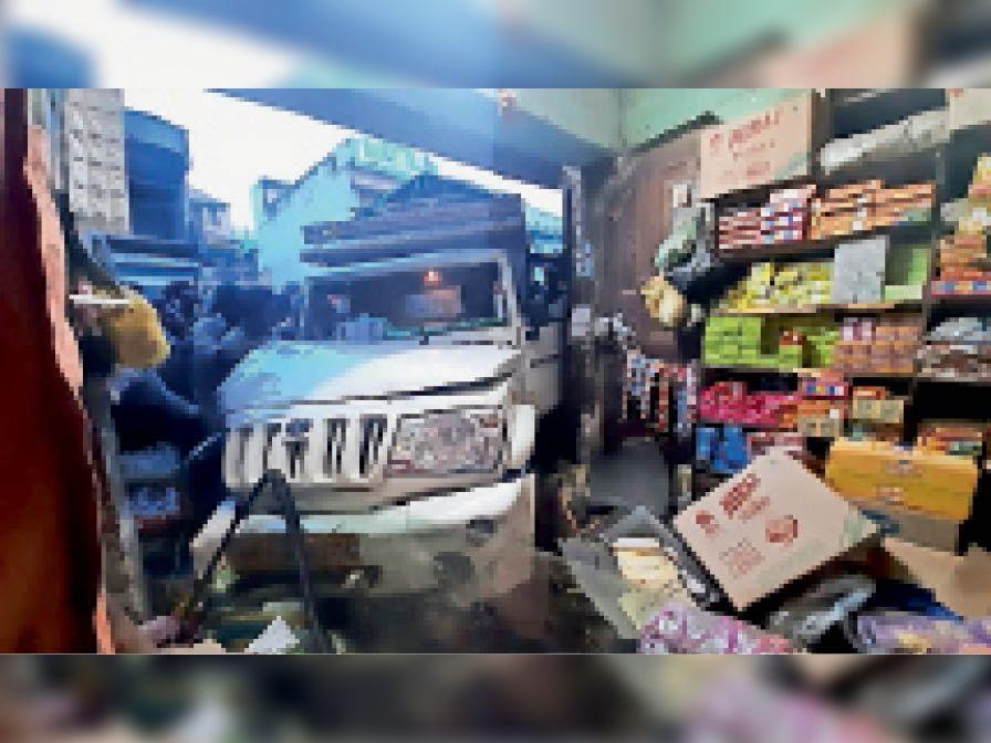दुकान में घुसी पिकअप और बिखरा सामान। - Dainik Bhaskar