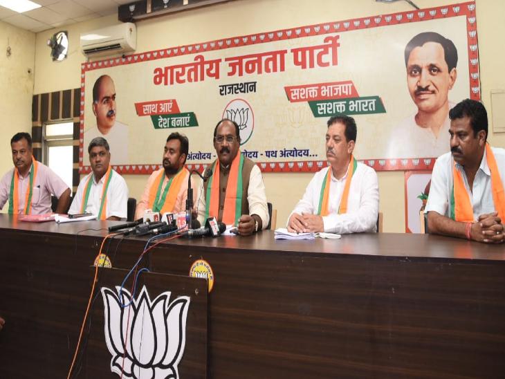राष्ट्रीय अध्यक्ष लाल सिंह बोले- यहां दलितों पर हो रहा अत्याचार, लेकिन सोनिया-राहुल-प्रियंका नहीं आते राजस्थान,Rajasthan - Dainik Bhaskar