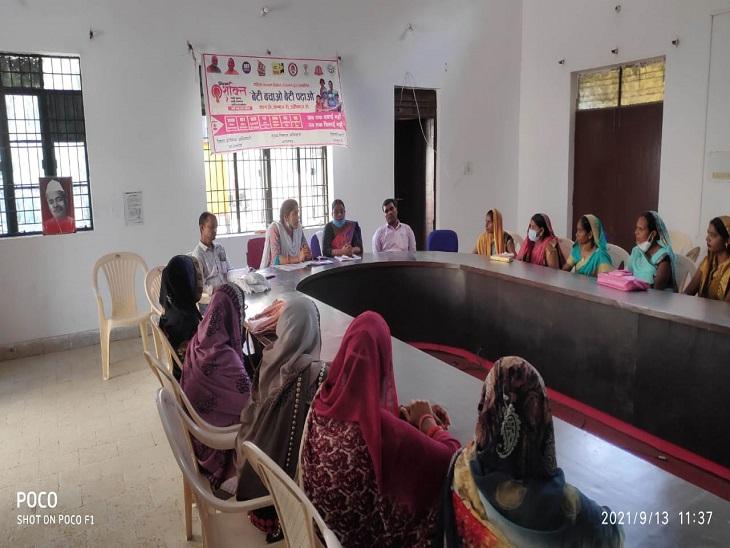 महिला अधिकारों व सुरक्षा के बारे में किया गया जागरूक, जागरूकता से आ रहा जीवन में परिवर्तन|आजमगढ़,Azamgarh - Dainik Bhaskar