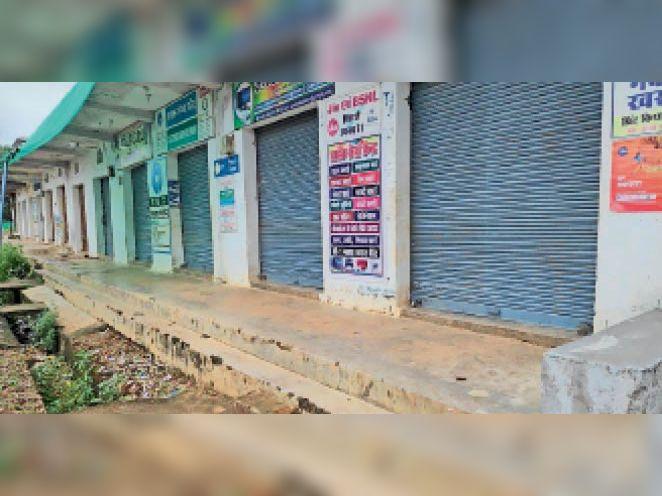 कोयलीबेड़ा। ग्रामीणों की मांगों का समर्थन करते व्यापारियों ने बंद रखी दुकानें। - Dainik Bhaskar