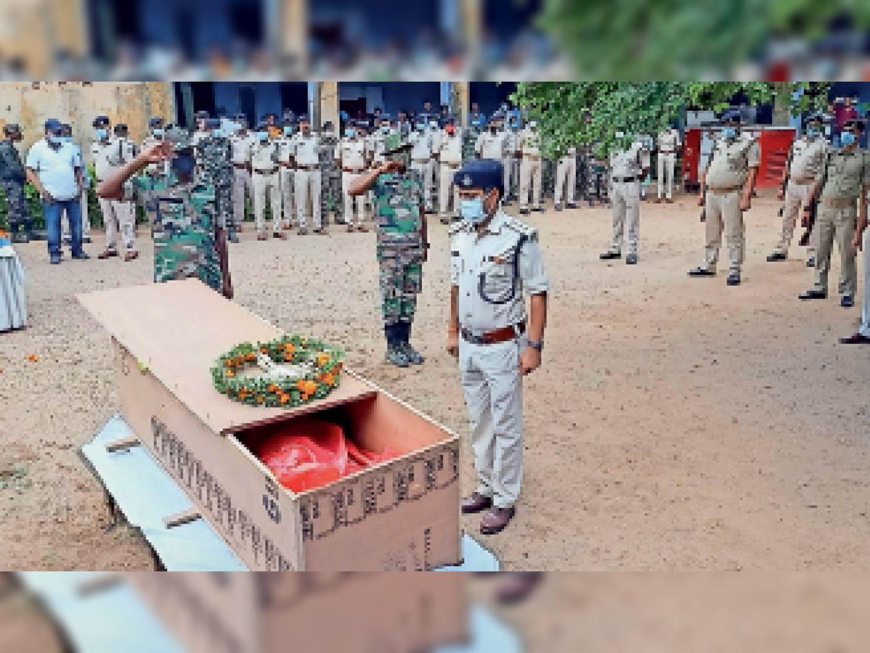मृतक दरोगा को सलामी देते एसपी और परिजन - Dainik Bhaskar