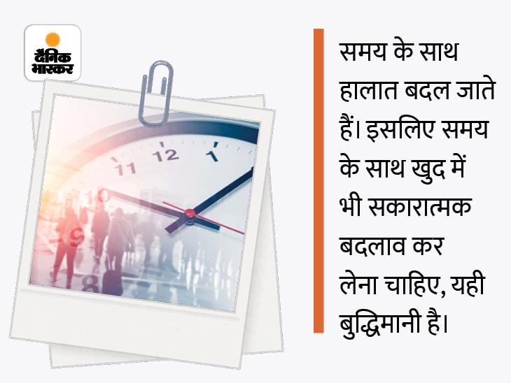 अच्छे व्यवहार का कोई मूल्य नहीं होता, लेकिन इसकी मदद से हम कई लोगों का दिल जीत सकते हैं|ज्योतिष,Jyotish - Dainik Bhaskar
