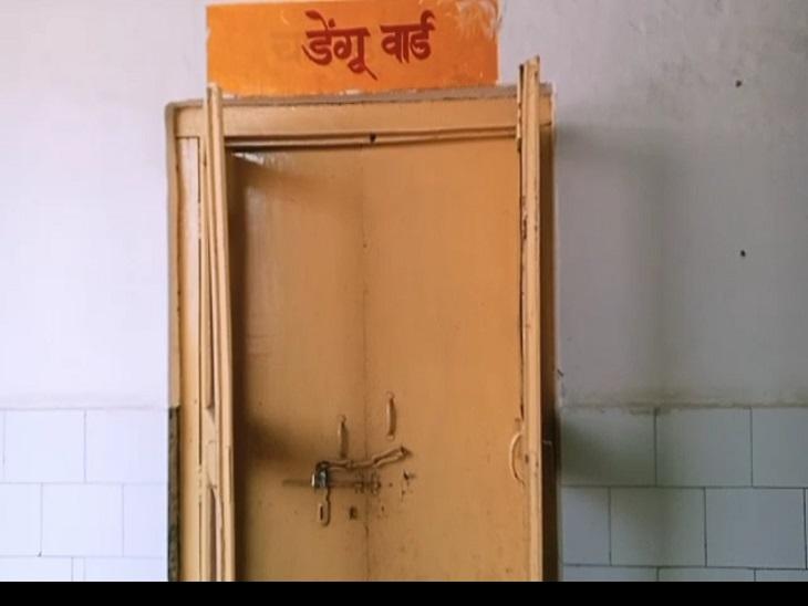 अब तक 5 मरीज हो चुके हैं संक्रमित, CMO बोले बाहर से संक्रमित होकर इलाज कराने आए हैं मरीज|आजमगढ़,Azamgarh - Dainik Bhaskar