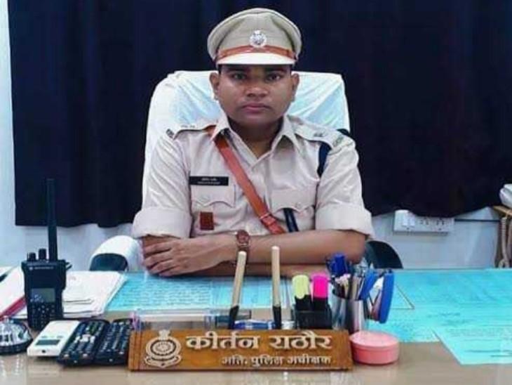 कीर्तन राठौर, रायपुर ग्रामीण क्षेत्र के नए एसपी हैं। - Dainik Bhaskar