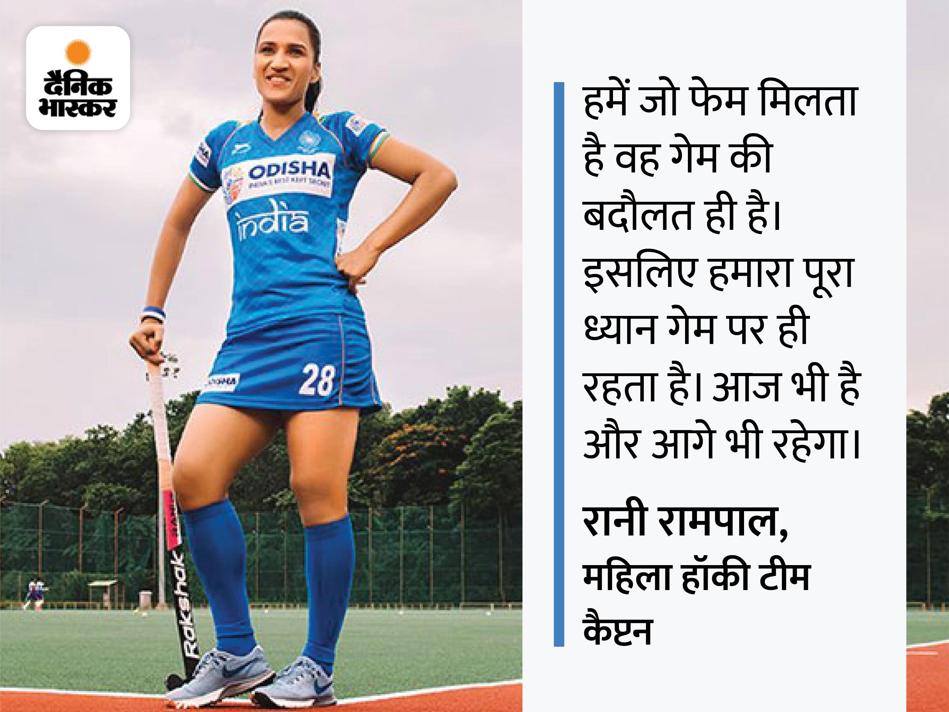 पहले लोग सिर्फ स्कोर देखते थे; देशवासियों के सपोर्ट से अच्छा प्रदर्शन करने का हौसला बढ़ा|स्पोर्ट्स,Sports - Dainik Bhaskar
