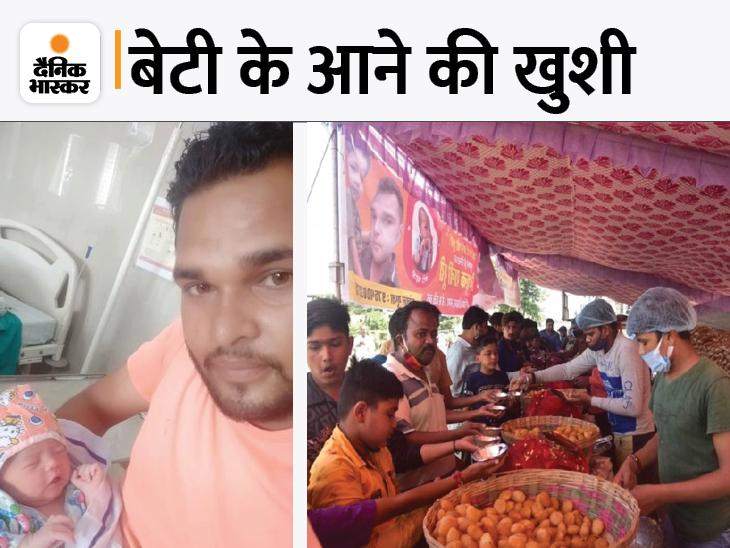 भोपाल में पानीपुरी वाले ने 50 हजार गोलगप्पे फ्री में खिलाए; बोला- जीवन में बेटी से बड़ा कुछ नहीं|भोपाल,Bhopal - Dainik Bhaskar