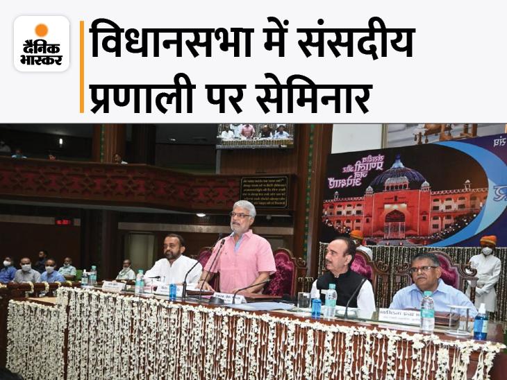 विधानसभा अध्यक्ष डॉ. जोशी बोले- हमने जनता को शिक्षित नहीं किया, गांव का आदमी अपेक्षा करता है कि नाली का काम भी विधायक करेगा|जयपुर,Jaipur - Dainik Bhaskar