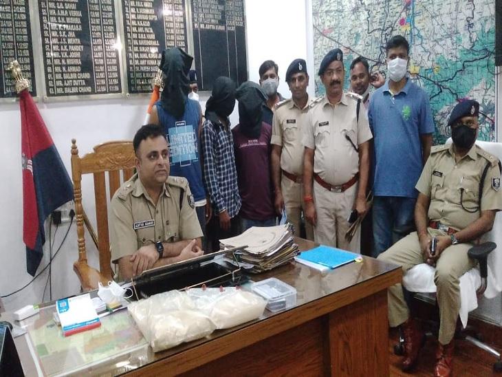 2.2 kg ब्राउन शुगर के साथ तीन आरोपी गिरफ्तार, गिरोह में सप्लायर की भूमिका में काम करते थे|गया,Gaya - Dainik Bhaskar