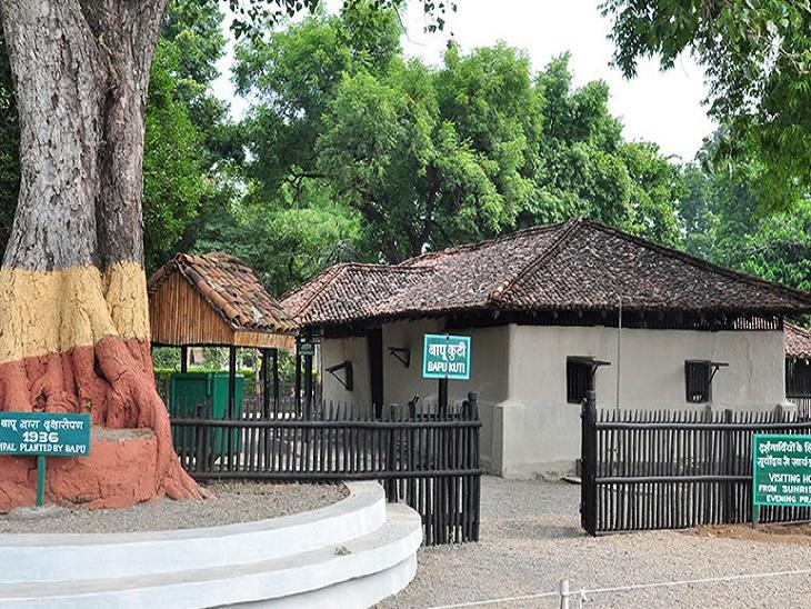वर्धा स्थित महात्मा गांधी के आश्रम की तर्ज पर विकसित करने की तैयारी; प्राकृतिक वस्तुओं से होगा निर्माण, ग्रामीण कारीगरों को देंगे प्रशिक्षण|रायपुर,Raipur - Dainik Bhaskar