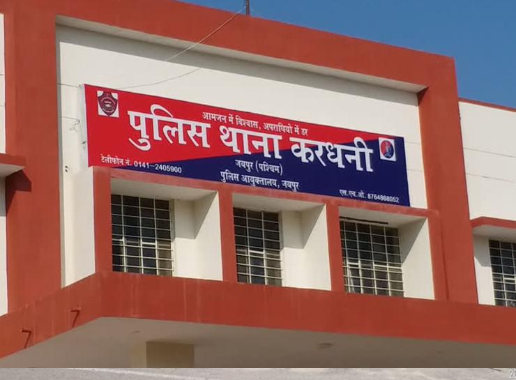 पॉश कॉलोनियों में नकबजनी की वारदातें करना वाले सरगना सहित गैंग के चार बदमाश गिरफ्तार, आर्थिक तंगी से जूझ रहे लोगों को गैंग में सदस्य बनाया|जयपुर,Jaipur - Dainik Bhaskar