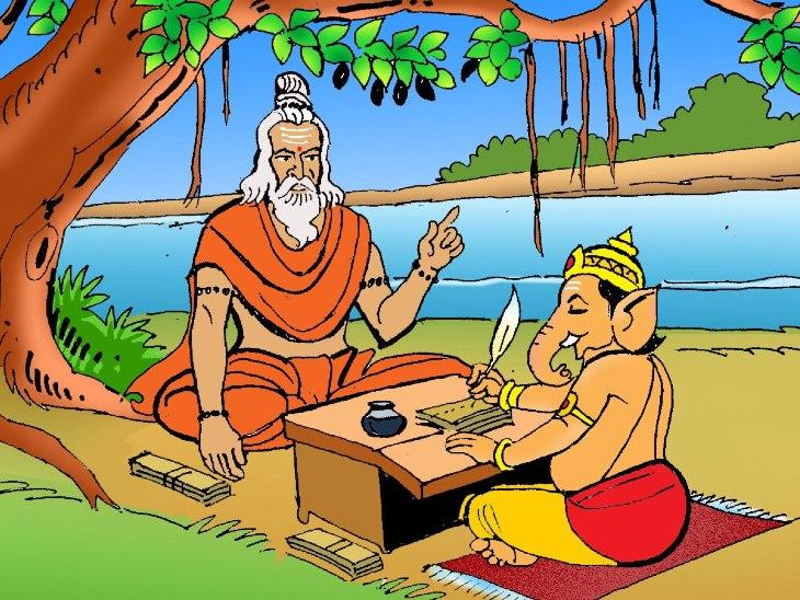 महर्षि वेदव्यास के कहने पर गणेशजी ने सरल भाषा में लिखी थी महाभारत|धर्म,Dharm - Dainik Bhaskar