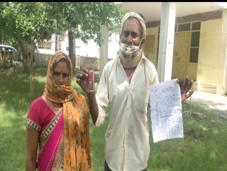 दबंगों की धमकियों से परेशान होकर जहर की पुड़िया हाथ में लेकर इच्छा मृत्यु मांगने पत्नी को लेकर कलेक्ट्रेट पहुंचा दिव्यांग|झुंझुनूं,Jhunjhunu - Dainik Bhaskar