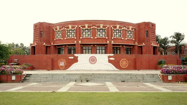 फाइनेंसियल टाइम्स की टॉप ग्लोबल बिजनेस स्कूल की रैंकिंग में IIM लखनऊ की 79 रैंक|लखनऊ,Lucknow - Dainik Bhaskar