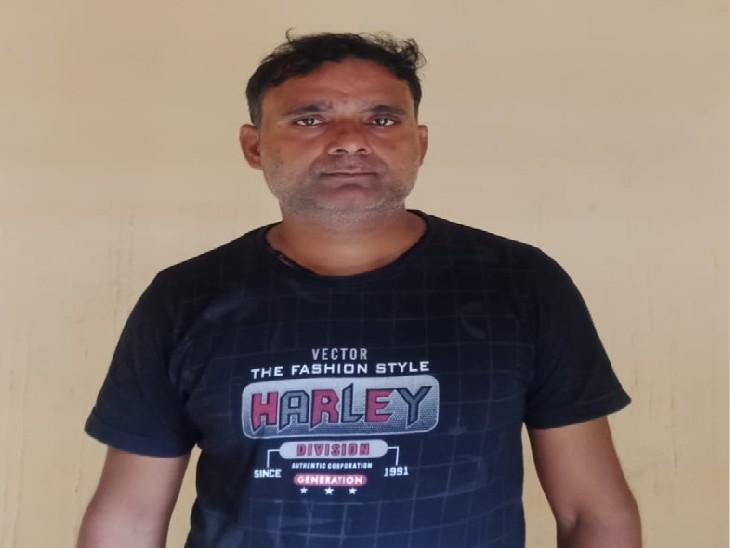 कानपुर में 4 साल की बच्ची ने रोते हुए मां को बताई वैन चालक की अश्लील हरकतें, FIR दर्ज; पुलिस ने आरोपी को किया गिरफ्तार|कानपुर,Kanpur - Dainik Bhaskar