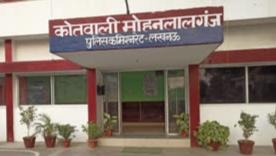 माफियाओं ने पीटकर किया लहूलुहान, जबरन डंपर छुड़ाकर हो गए फरार|लखनऊ,Lucknow - Dainik Bhaskar