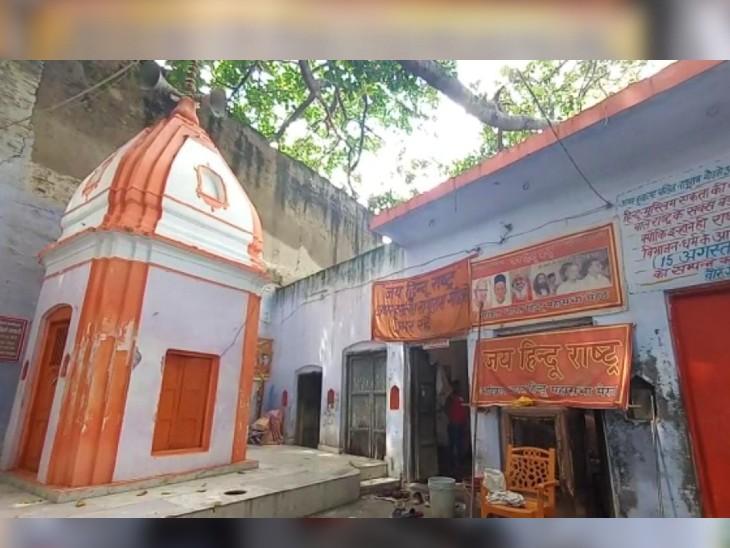 हिंदू महासभा के कार्यालय में नाथूराम गोडसे व नारायण आप्टे के संदेशों के बैनर।