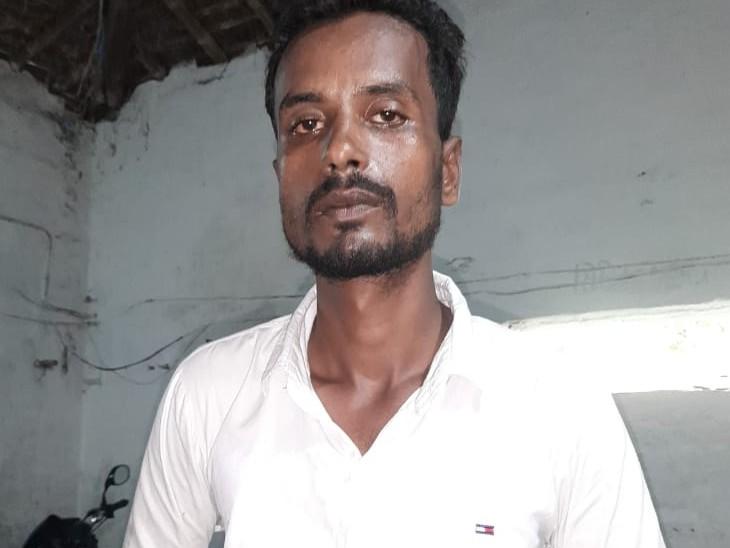 आरोपित रूपेश कुमार । - Dainik Bhaskar