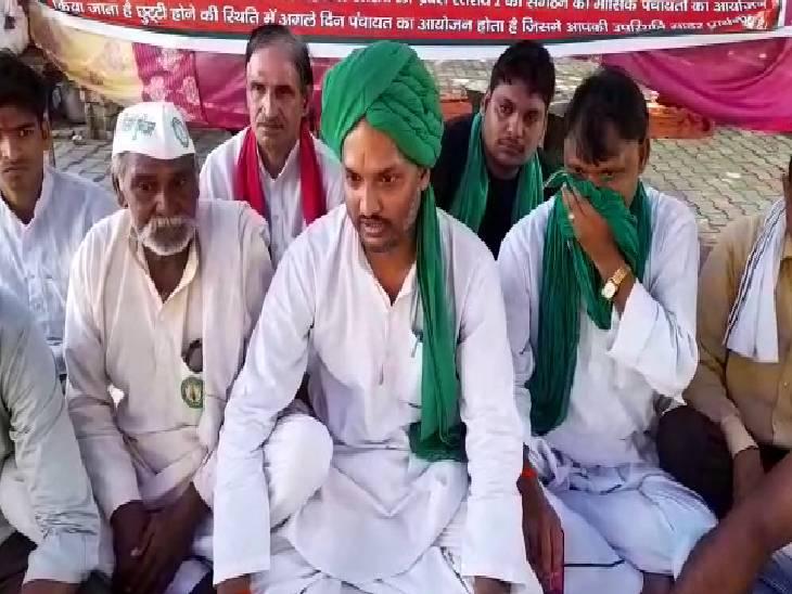अखिल भारतीय किसान यूनियन का एलान, कल पीएम को सौंपेंगे ज्ञापन, कहा- प्रशासन ने रोका तो सड़कों पर उतरेंगे|एटा,Etah - Dainik Bhaskar