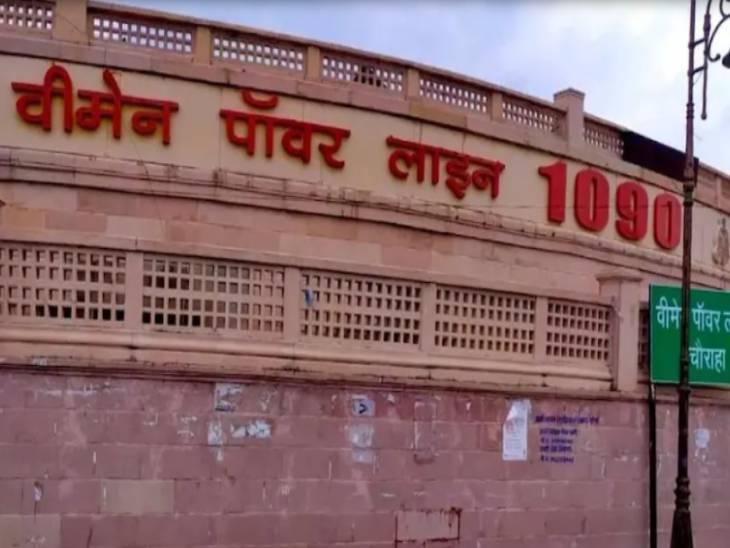 1090 वीमेन पावर लाइन पर पीड़िताओं ने दर्ज कराई शिकायत, फोन बुलिंग में 13 शोहदे गिरफ्तार, 95 प्रतिशत शिकायतों का निस्तारण|लखनऊ,Lucknow - Dainik Bhaskar