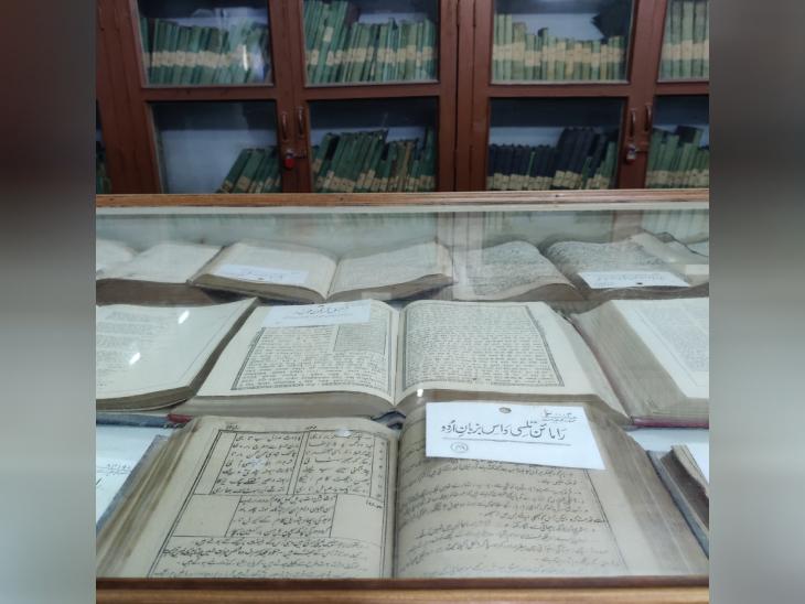 यहां इस्लामिक किताबों के बीच रामचरित मानस और वाल्मीकि रामायण जैसे हिंदुओं के ग्रंथ रखे हैं। यहां के कर्मचारी कहते हैं कि ये दोनों किताबें सिर्फ हिंदुओं के नहीं बल्कि हिंदुस्तान के पवित्र ग्रंथ हैं।