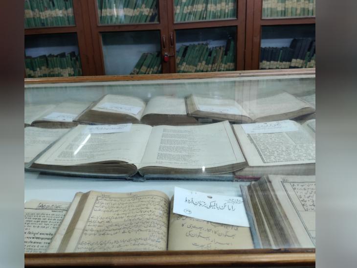 मुस्लिमों की नायाब किताबों के बीच मनुस्मृति को भी जगह मिली है। मनुस्मृति में शादी-ब्याह, राजा-प्रजा दोनों के कर्तव्य लिखे हैं।