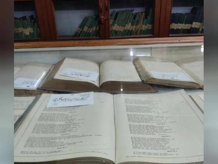 यहां की लाइब्रेरी में सिखों के पवित्र गुरु ग्रंथ साहिब को भी जगह मिली है। यह किताब अंग्रेजी भाषा में उपलब्ध है। रिसर्च के लिए इसका इस्तेमाल यहां पढ़ने वाले स्टूडेंट्स करते हैं।