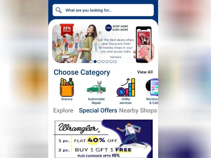 सत्यजीत ने जो मोबाइल ऐप तैयार किया है उस पर मार्केटिंग के साथ ही अपने बिजनेस को प्रमोट भी किया जा सकता है।