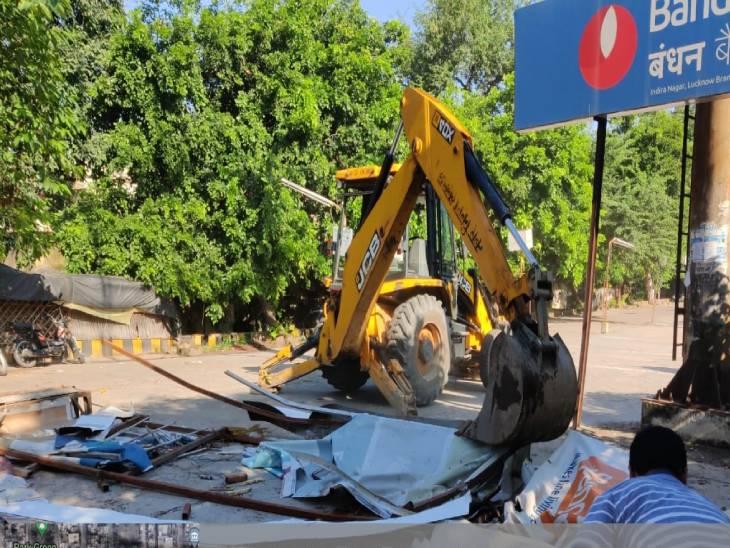 अवैध होर्डिग के खिलाफ नगर निगम ने चलाया अभियान। - Dainik Bhaskar