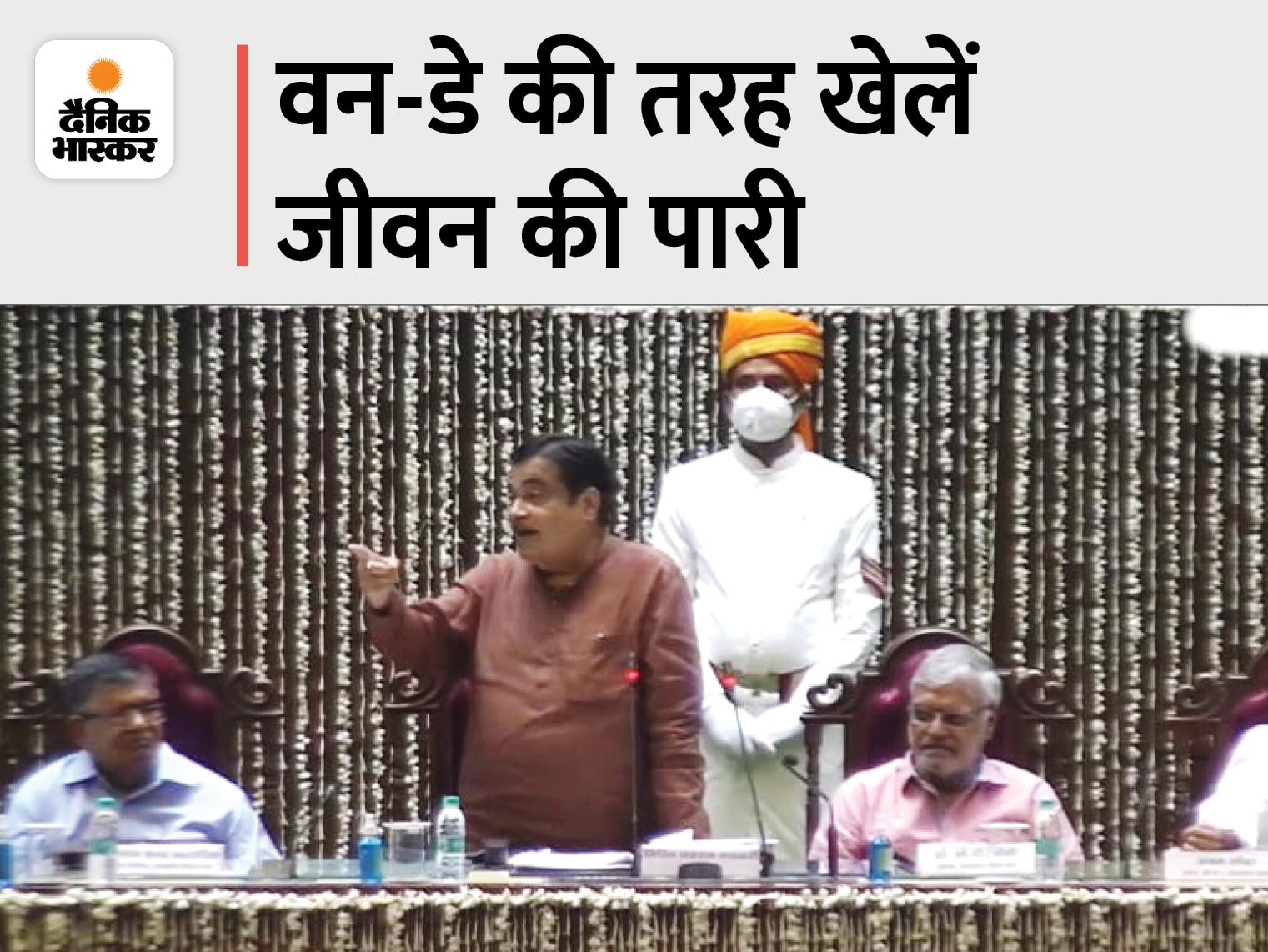 MLA मंत्री न बनने पर दुखी, मंत्री CM न बन पाने से दुखी; मुख्यमंत्री इसलिए दुखी कि पता नहीं कब तक रहेंगे|जयपुर,Jaipur - Dainik Bhaskar