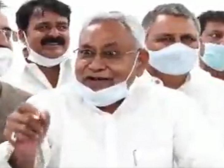 कहा- यह फालतू की बात, BJP विधायक ने की है 'नीतीश नगर' रखने की मांग, PM मोदी के जन्मदिन पर बिहार में टीका महाअभियान|बिहार,Bihar - Dainik Bhaskar