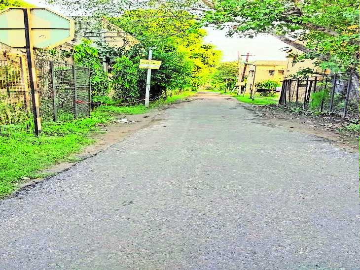 फंड का इस्तेमाल सड़कें बनाने और पार्क विकसित करने पर भी किया जाएगा। - Dainik Bhaskar