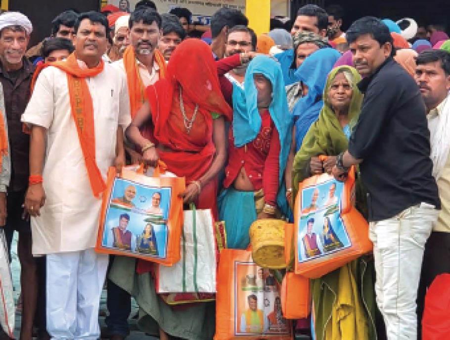 थैलियाें में प्रधानमंत्री और मुख्यमंत्री के अलावा स्थानीय नेता की तस्वीर छपी है। - Dainik Bhaskar