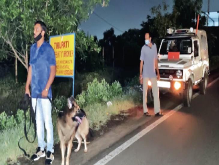 हमला करने के बाद बदमाश खेत में घुस गया, उसे ढूंढ़ने के लिए पुलिस डॉग को बुलावाया गया। - Dainik Bhaskar