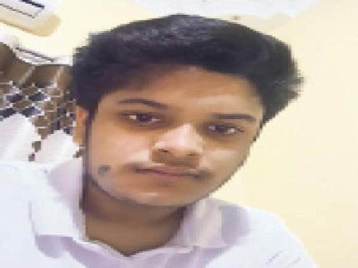 मृतक साैरभ - Dainik Bhaskar