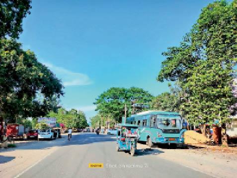 रविवार दोपहर निकली तेज धूप। - Dainik Bhaskar