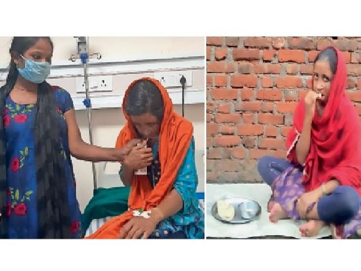 नर्स बैजंती को गले से जूस पिलाती हुई। अब बैजंती खुद खाना खा लेती है। - Dainik Bhaskar