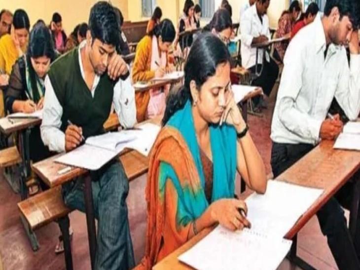रीट एग्जाम में परीक्षार्थी सरल और महत्वपूर्ण बिंदुओं काे पहले तैयार करें। - Dainik Bhaskar