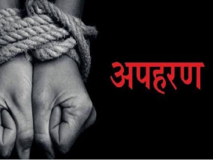 घर के बाहर से 9 साल के बच्चे का अपहरण, पिता ने दर्ज कराई रिपोर्ट|जयपुर,Jaipur - Dainik Bhaskar