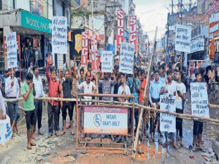 जलजमाव के आक्रोश में मोतीझील में रोड जाम कर व्यापारियों के साथ प्रदर्शन करते एसयूसीआई के पदाधिकारी व कार्यकर्ता। - Dainik Bhaskar