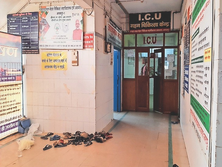मायागंज अस्पताल के आईसीयू में नहीं थे डॉक्टर। - Dainik Bhaskar