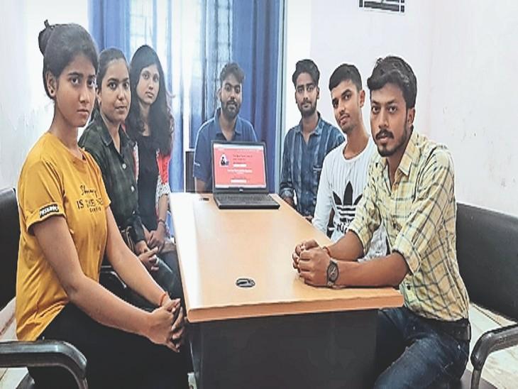 इसी नई टीम के साथ विद्यायन की फिर होगी शुरुआत। - Dainik Bhaskar