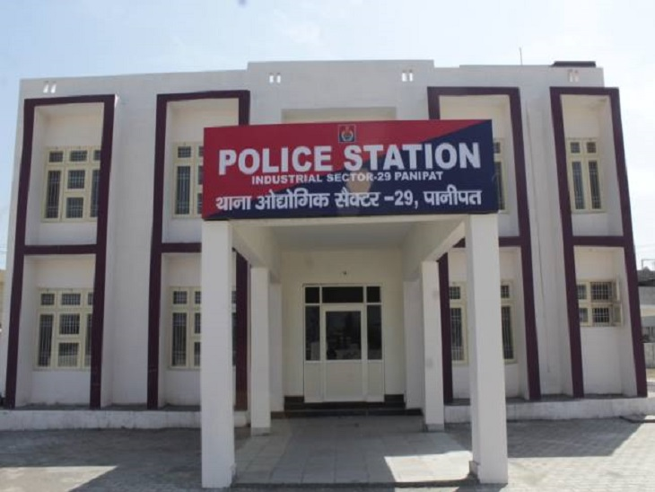 सेक्टर-29 थाना पुलिस ने पिता-पुत्र के खिलाफ केस दर्ज किया है। - Dainik Bhaskar
