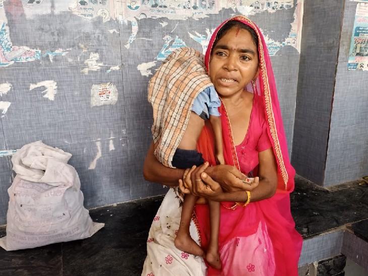 बेटे के इलाज के लिए ठेकेदार से पैसे लेने आई थी, उसने रुकने का कहकर फोन बंद किया;इंतजार करती रही, आखिर मासूम की थम गईं सांसें|राजस्थान,Rajasthan - Dainik Bhaskar