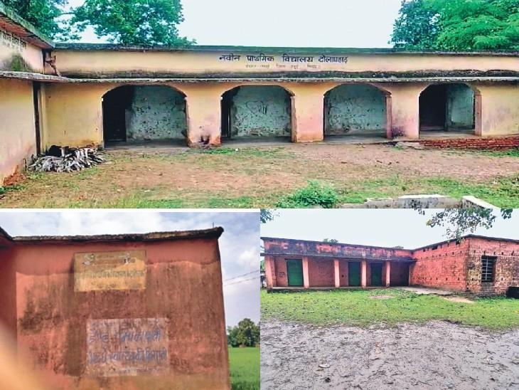 बिहार के 20 फीसदी स्कूल एक या दो शिक्षक के भरोसे, कोरोना की दूसरी लहर के बाद स्कूल तो खुल गए, लेकिन यहां पढ़ाने के लिए शिक्षकों की है भारी कमी|पटना,Patna - Dainik Bhaskar