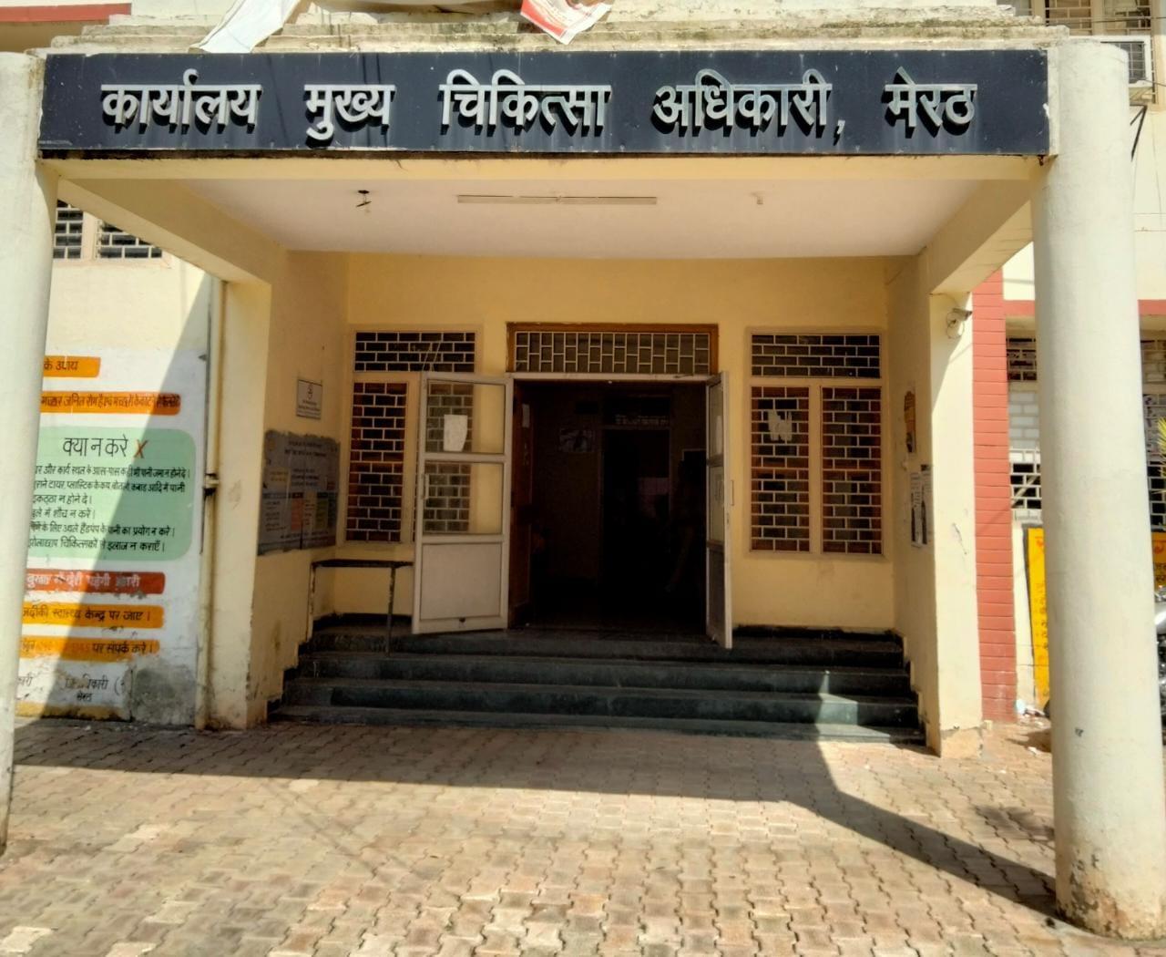 सीएमओ डॉ अखिलेश मोहन का कहना है एक सितंबर से 10 सितंबर 2021 तक जिले में 41 हजार लोगों का कोरोना के लिए टेस्ट किया गया। 12 सितंबर की रात्रि तक जिले में कोरोना के एक्टिव केस 2 हैं। - Dainik Bhaskar