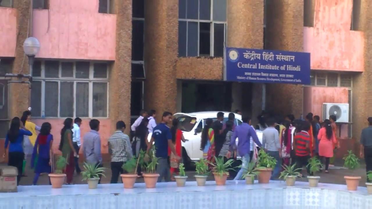आगरा का केंद्रीय हिंदी संस्थान दूतावासों में लगाएगा हिंदी की क्लास, संस्थान ने विदेश मंत्रालय को भेजा है प्रस्ताव|आगरा,Agra - Dainik Bhaskar