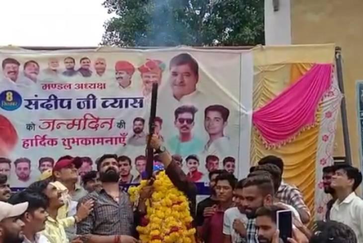 भाजपा के मंडल अध्यक्ष पर केस दर्ज, जन्मदिन पर मंच से किया था दो बार फायर|उज्जैन,Ujjain - Dainik Bhaskar