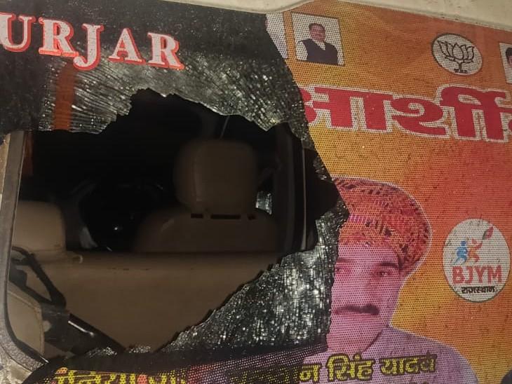 शाहजहांपुर बॉर्डर से भिवाड़ी जा रहे थे भाजपा युवा मोर्चा जिलाध्यक्ष, एक-दो पत्थर मार कर कांच तोड़ दिए|अलवर,Alwar - Dainik Bhaskar