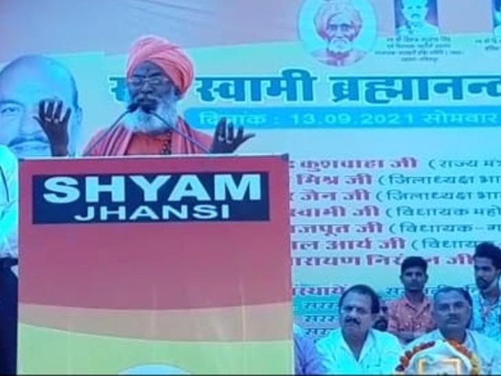 अखिलेश यादव ने कर दी ऐतिहासिक भूल ; अब चुनाव में मिलेगा जवाब, सपा को सिर्फ विशेष संप्रदाय का ही वोट चाहिए|झांसी,Jhansi - Dainik Bhaskar